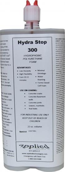 Hydra 300 II
